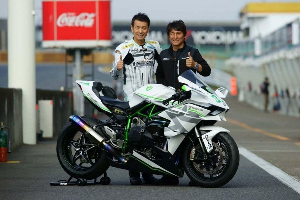 H2R Trickstar Racing Team